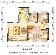 恒大御都会4室2厅2卫137平方米户型图