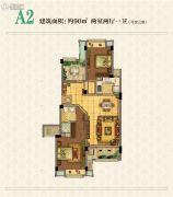 中兴御田清庭2室2厅1卫90平方米户型图