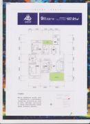 金源名都3室2厅2卫107平方米户型图