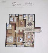 金鹰国际花园4室2厅2卫168平方米户型图
