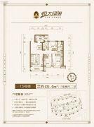 呼和浩特恒大绿洲3室2厅2卫121平方米户型图