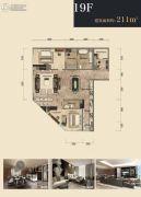 杭州印2室2厅3卫211平方米户型图
