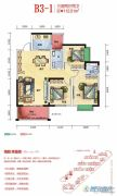 海湘城3室2厅2卫112平方米户型图