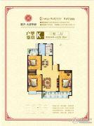 裕升・大唐华府3室2厅1卫129平方米户型图