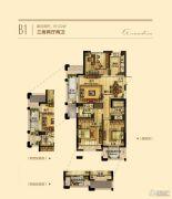 城发云锦城3室2厅2卫122平方米户型图