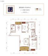 金盘・世界城3室2厅2卫139平方米户型图