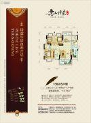 云山诗意3室2厅2卫115平方米户型图