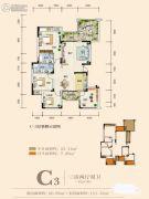 奥园城市天地3室2厅2卫90平方米户型图