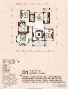 芭东海城3室2厅2卫172平方米户型图