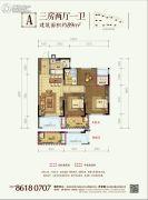 众安学君里3室2厅1卫89平方米户型图