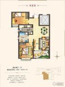 名辉豪庭2室2厅1卫95平方米户型图