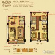 华融和生国际商业广场5室2厅3卫122平方米户型图