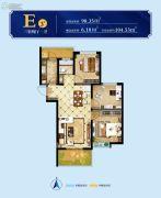 太奥广场住宅3室2厅1卫98--104平方米户型图