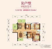 紫金华府4室2厅2卫139平方米户型图
