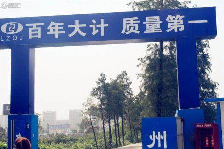 景湖・美林悦府