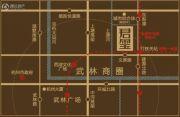九龙仓君玺交通图