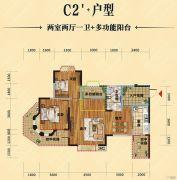 英伦世家4期2室2厅1卫95平方米户型图