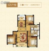 绿城・玫瑰园3室2厅2卫133平方米户型图