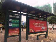 中府国际广场外景图