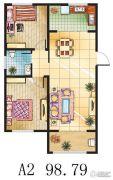 金鼎绿城2室2厅0卫98平方米户型图