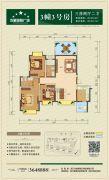 五星国际广场3室2厅2卫128平方米户型图