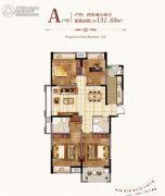 紫榭丽舍4室2厅2卫131平方米户型图