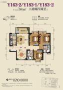虎门碧桂园3室2厅2卫94平方米户型图
