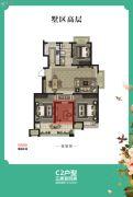 绿都悦府3室2厅2卫120平方米户型图