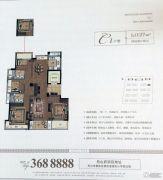 德信舟山府4室2厅2卫0平方米户型图