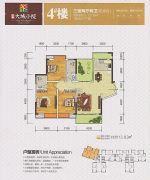 中糖・大城小院3室2厅2卫127平方米户型图