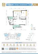 天一居3室2厅2卫148平方米户型图
