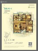 天元四季花城3室2厅2卫111--112平方米户型图