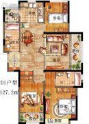 浮来春公馆3室2厅2卫127平方米户型图