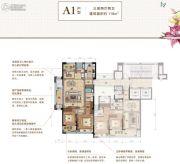 绿城・留香园3室2厅2卫118平方米户型图