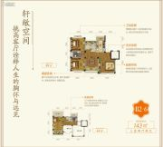 乐富强・悦湖山院3室2厅2卫143平方米户型图