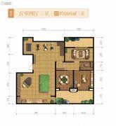 融创天朗南长安街壹号5室4厅3卫166平方米户型图