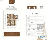 博维左岸香颂3室2厅1卫128平方米户型图