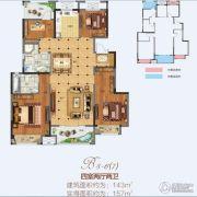 金科城4室2厅2卫143平方米户型图