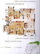 香江帝景4室2厅2卫180平方米户型图