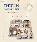 勒流碧桂园3室2厅2卫84平方米户型图