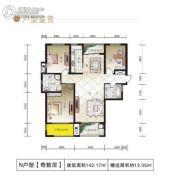 尚格・岭秀天下0室0厅0卫142平方米户型图