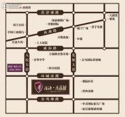 隆源・水晶城规划图