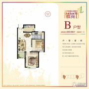 山水龙城蝶苑2室2厅1卫83平方米户型图