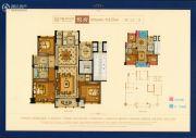 星海・滨江首府3室2厅2卫120平方米户型图