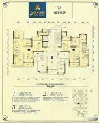 恒大绿洲5室2厅2卫122--168平方米户型图