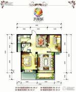 大同太阳城2室2厅1卫89--96平方米户型图