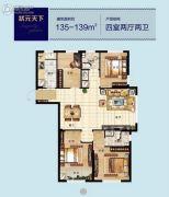 兴盛铭仕城4室2厅2卫135--139平方米户型图