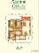 融尚中央住区3室2厅2卫121平方米户型图
