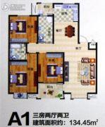 博睿国典3室2厅2卫134平方米户型图