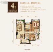 恒大优活城3室2厅2卫106平方米户型图